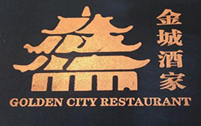 1477050750_golden-city-chinese-restaurantTakeawayLanzarote.jpg'
