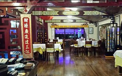 1479630476_chinaRestaurantPuerotdelcarmen_lanzaroet.jpg'