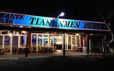 1480589658_tiananmen-Restaurante-Chino-Costa-Teguise.jpg'