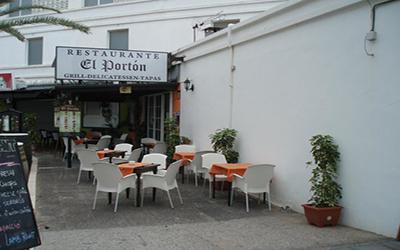 1480675961_meson-el-porton-restaurante-costa-teguise.jpg