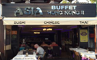 Asia Hong Kong Chinese Restaurant Puerto del Carmen Lanzarote