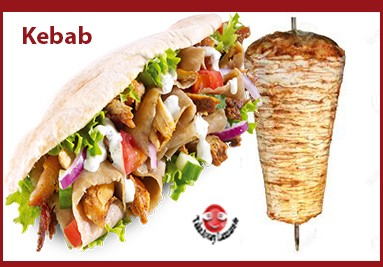Kebab Delivery Arrecife - Kebab Offers & Discounts Takeaway Arrecife