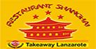 Shanghai Chinese Restaurant Takeaway Lanzarote