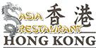 Hong Kong II Chinese Restaurant Takeway Lanzarote