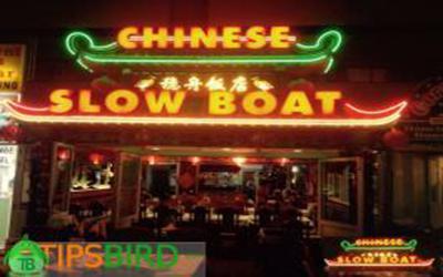 1475312109_Chinese-Slow-Boat-CostaTeguiseTakeaway-Gran-Canaria.jpg'