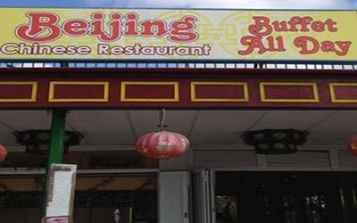 Beijing Chinese Restaurant Costa Teguise