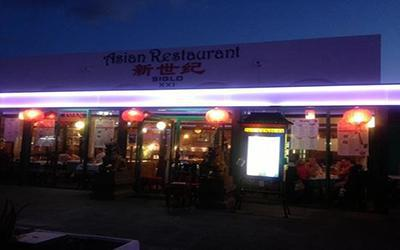 1480502452_RestauranteAsiaticoCostaTeguise.jpg'
