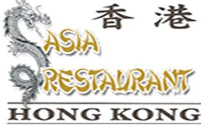 1481044294_asiaHongKongTakeawayLanzarote.jpg