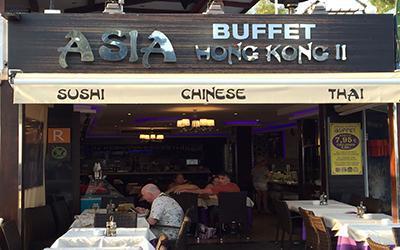 z. Asia Hong Kong - Restaurante Asiatico Chino Puerto del Carmen Lanzarote