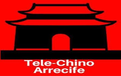 TeleChinese Takeaway Lanzarote Arrecife Chinese Restaurant Arrecife Takeaway Lanzarote