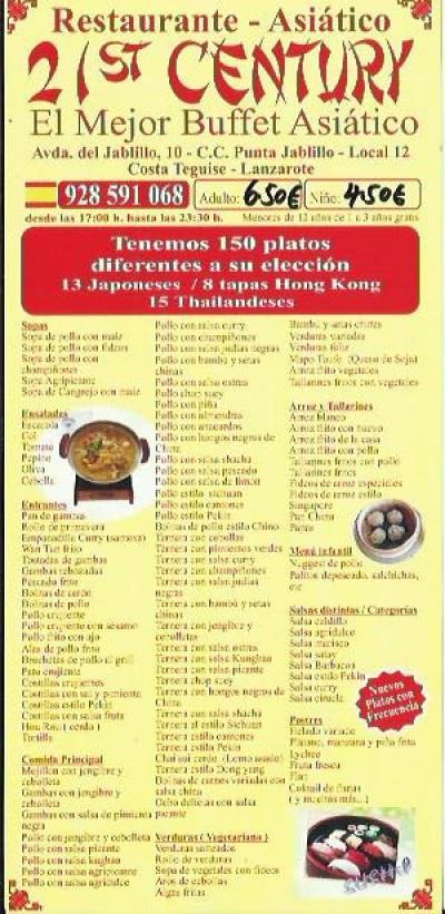 1568538789_21st-century-menu-costa-teguise-takeaway-lanzarote-03.jpg'
