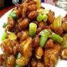 Pato con Salsa Kong Bao