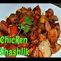Pollo Shashlik