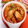 Chicken Tikka Korma - Tandoori Curry