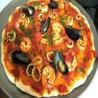 Pizza Fruti di Mare XXL