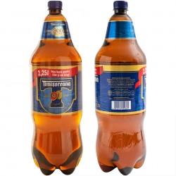 Timisoreana 2.5l Cerveza Rumana