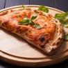 Pizza Calzone Grande