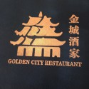 Golden City Restaurante Chino