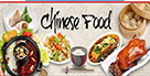 Takeaway Lanzarote Costa Teguise Chinese Food Delivery