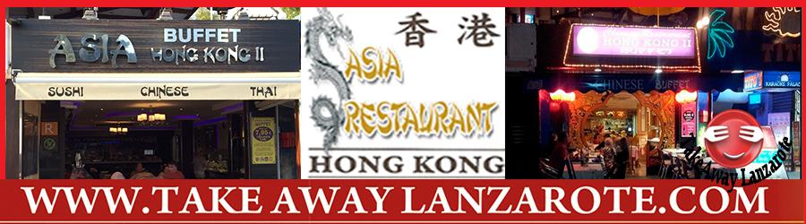 Comida China para llevar Asia Hong Kong - Restaurante Chino reparto gratuito Lanzarote Puerto del Carmen, Puerto Calero, Tias, Macher