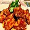 Pollo con salsa picante