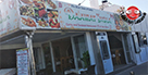 Daawat India Restaurant Puerto del Carmen