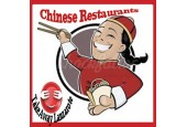 Asian Restaurants Chinese Delivery Playa Blanca