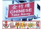 Chinese Takeaway Puerto del Carmen